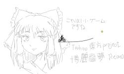 Reimu Hakurei (Touhou)